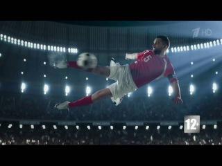 Реклама ЕВРО-2016