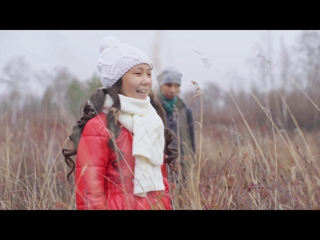 клип Мин көрөбүн сүрэхпинэн Я вижу сердцем (OST кф Кэрэл)
