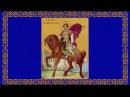 Православный календарь. Суббота, 27 мая, 2017 / 14 мая, 2017 по ст.ст.. Мч. Исидора 251