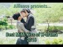 [Alliance] Best MiMi Kiss of K-drama 2016