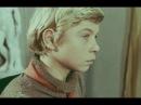 Кортик 1973 (3 серия)