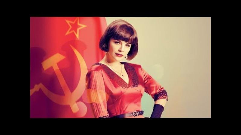 Красная королева. 1 серия