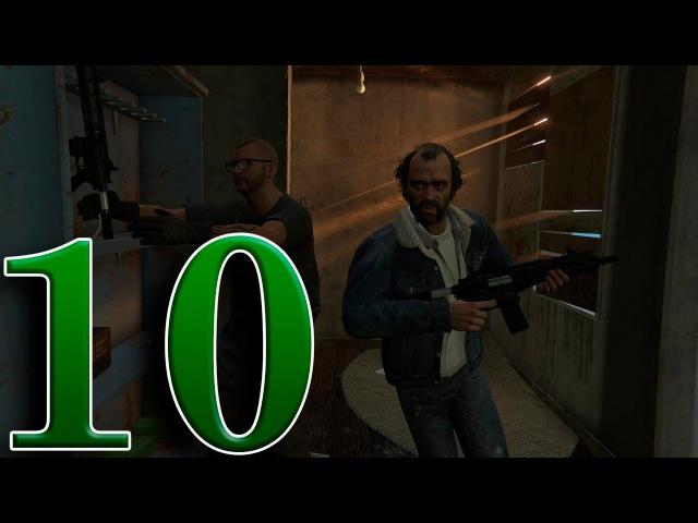 GTA 5 (полное прохождение) №10: Тревор Филипс Индастриз » Freewka.com - Смотреть онлайн в хорощем качестве