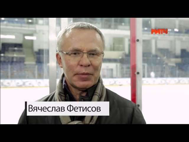 Pavel Bure. Эра Буре (2016) / The Era Bure