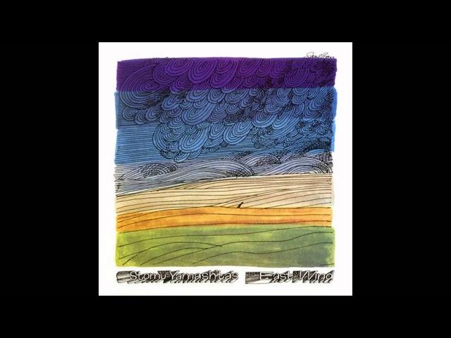 STOMU YAMASHTAS EAST BAND - Freedom Is Frightening [full album]
