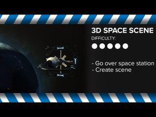How To: Create a Space Scene in After Effects | Element 3D