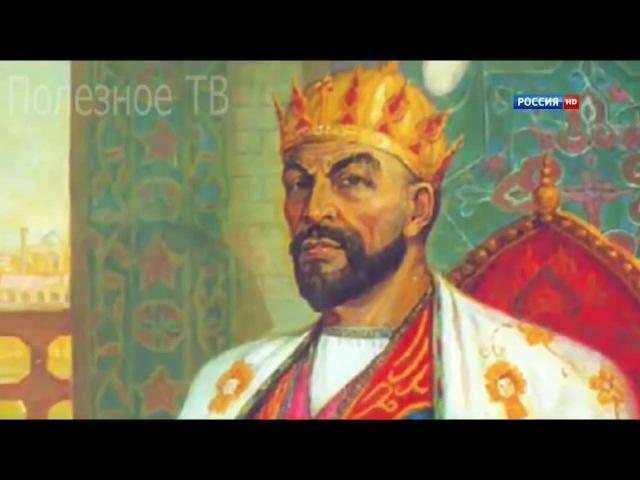 Фильм про Великого ТЮРКА Тимура Тамерлана Великий предок казахов и узбеков