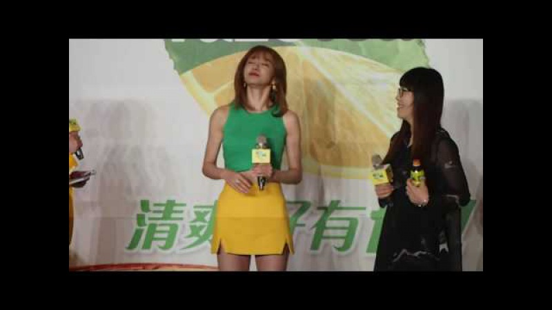韓團 EXID 20170329 Part2 人氣成員 Hani 獨登台代言「fuze tea 飛想茶」Live EXID-HaNi 專屬攝影師玉米...拍25885