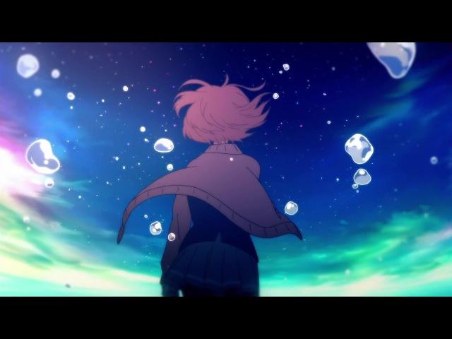 Обзор на аниме - За гранью (Kyoukai No Kanata)