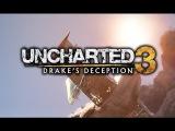 Клип Uncharted 3 (Александр Зацепин - Твист в ресторане)