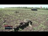 22 мая 2014. Волноваха, Благодатное. Уничтоженный блокпост ВСУ под Волновахой