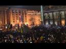 31 декабря 2013. Киев, евромайдан. Kiev Maydan Майдан Новий 2014 рік. Гімн. Салют