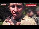 19 июня 2014 В сражении под Луганском убиты 100 бойцов батальона Айдар. Пленная Надежды Савченко