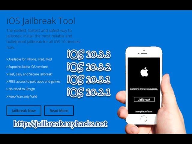 IOS 10.3.3 Jailbreak - How to Jailbreak iOS 10.3.3 - Cydia 10.3.3