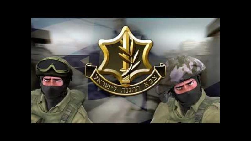 CS GO IDF Sounds DL