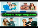 Дом 2 Свежие Новости 27 января 27.01.2017 Эфир (1.02.2017)