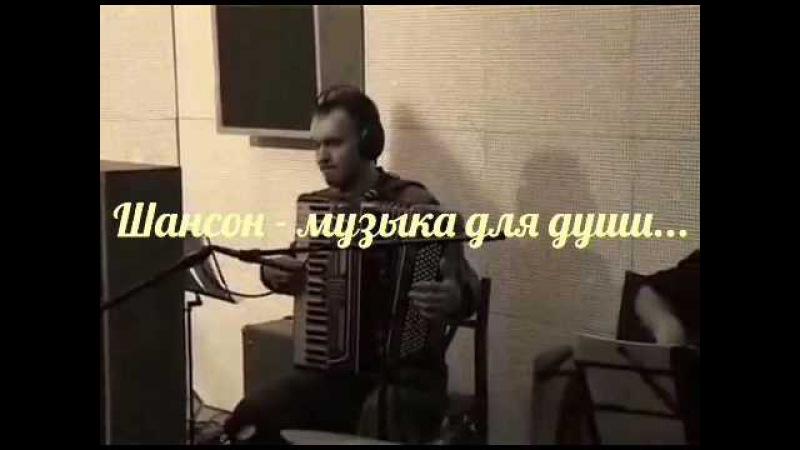 С Беседина Трель
