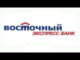 Восточный экспресс банк vs Ярослав Юрьевич #3