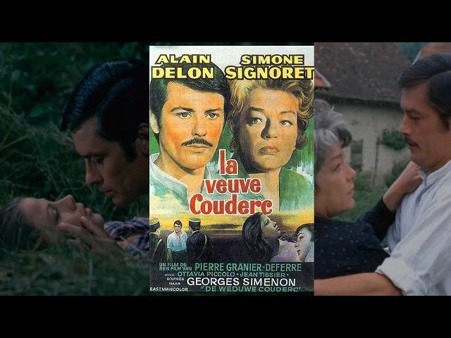 Вдова Кудер / The Widow Couderc (1971)