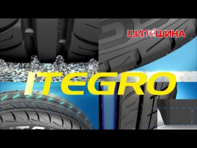 Itegro інтеграція технологій у рух