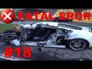 Подборка ДТП и аварий снятых на видео регистратор и дорожными камерами18