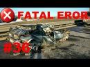 Подборка ДТП и аварий снятых на видео регистратор и дорожными камерами 36