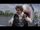 Тайна акулы в Челябинске раскрыта