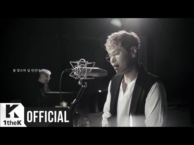 [MV] Kim Hyung suk(김형석) _ In Loving Memory (Feat. Na Yoon kwon)(그리움 만진다 (Feat. 나윤권))