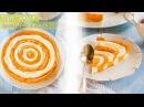 Торт Зебра из тыквы и творога