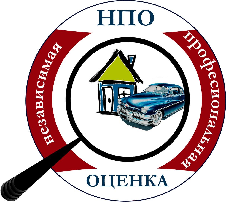 Калькулятор оценки недвижимости в Липецке, Липецкой области