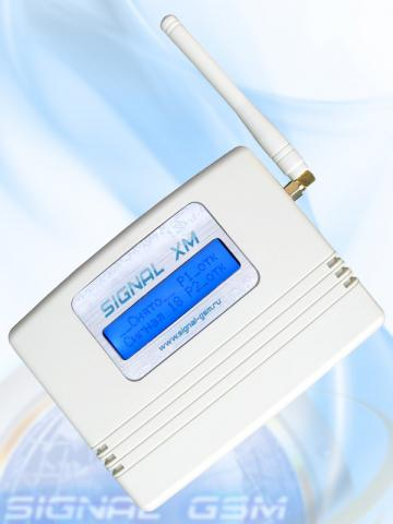 Gsm сигнализация с датчиком температуры в России