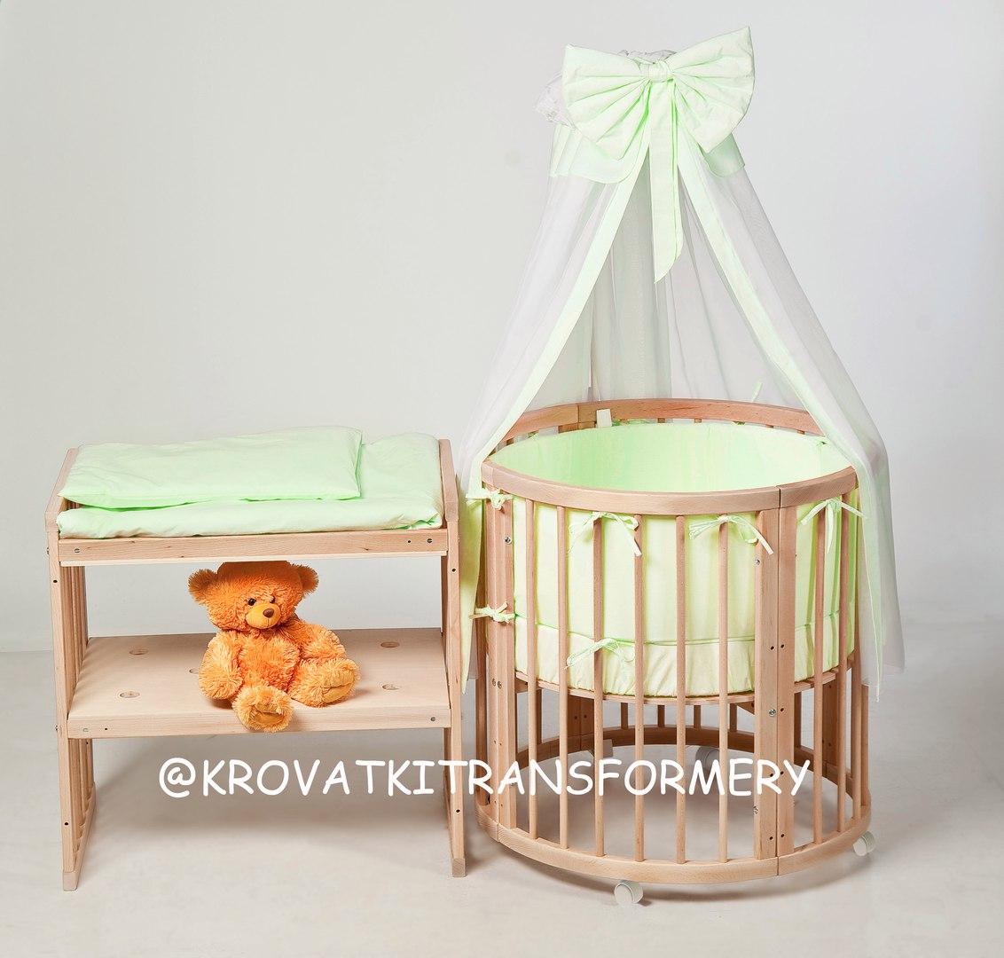 Овальные кроватки для новорожденных где купить в Краснодаре