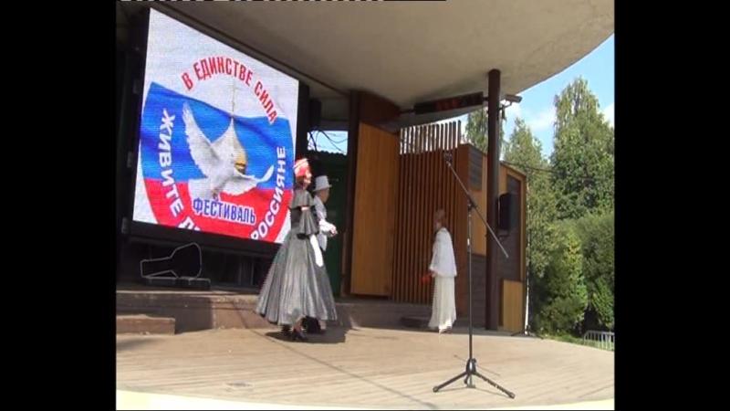 Патриотический Российский фестивальМы сильны в Единстве Москва 20-08-2017