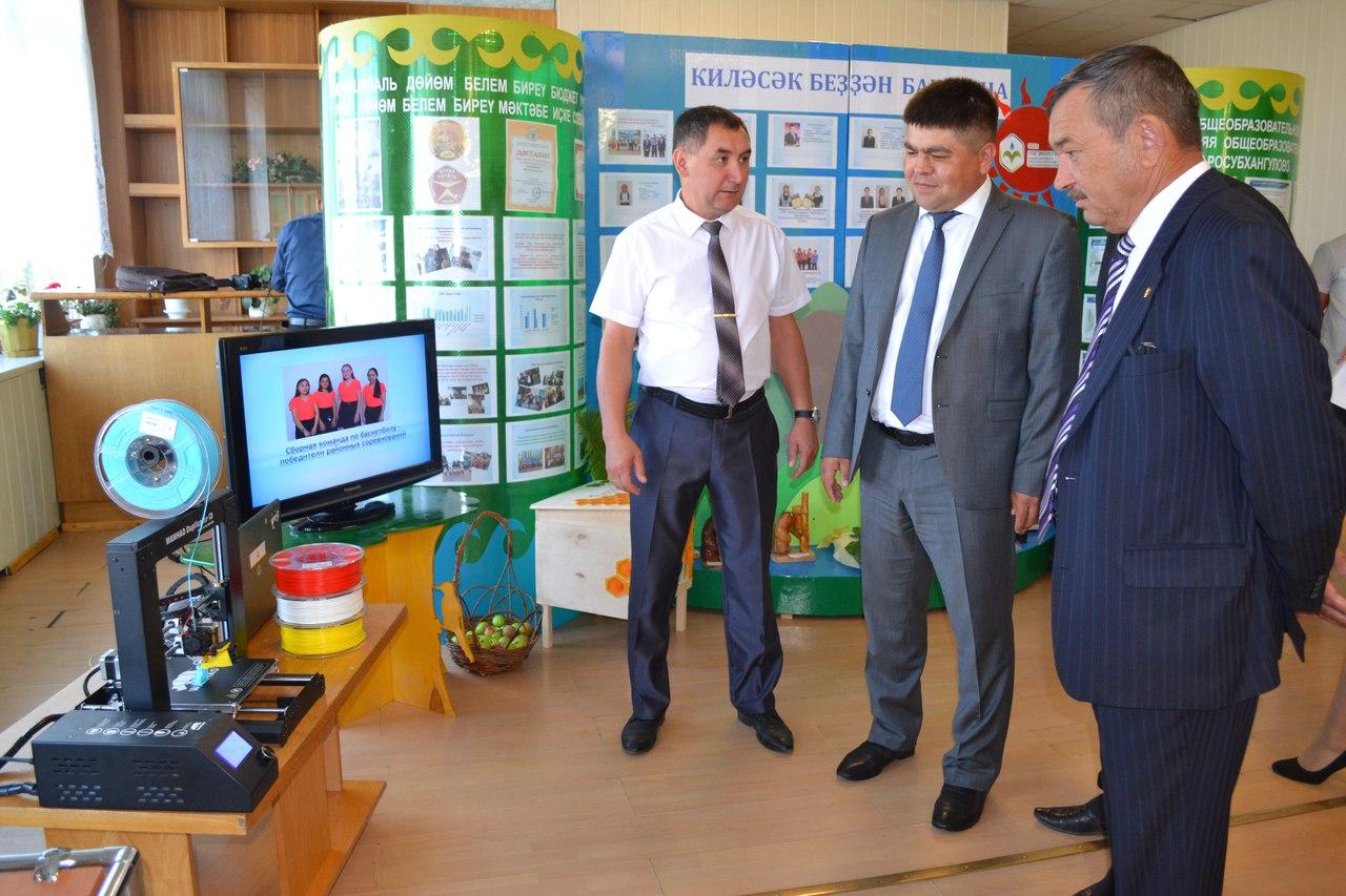 Августовское совещание 2017 Бурзянский район