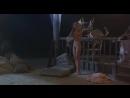 Слияние двух лун / Two Moon Junction (1988)