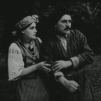Любочка Косякова