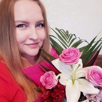 Марина Александренок