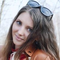 Елена Климцова