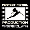 Студия Perfect Motion Production