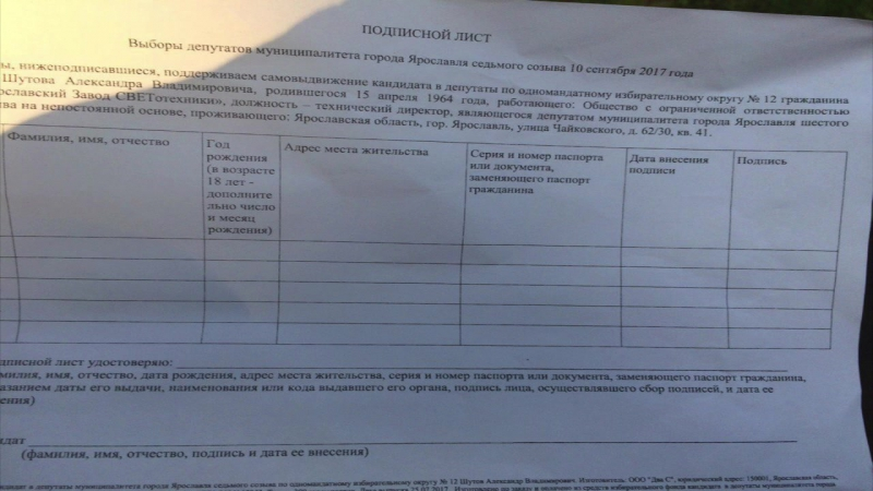 100 рублей цена вопроса