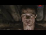 Мы из будущего, 1-я серия (2008)