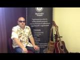 Педагог Romantic Sound Алексей Куршин о выступлении на массовом пленэре