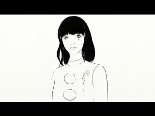 Вика Улялюм -Без тебя