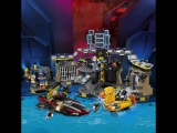 LEGO Batman Movie 70909