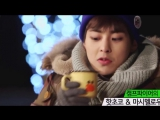 minseok - marshmallow ~