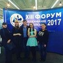 Дмитрий Кононов фото #41