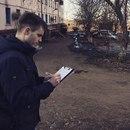 Дмитрий Кононов фото #39