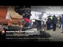 Число пострадавших в аварии с участием автобуса под Воронежем выросло до семи