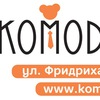 Komod and band