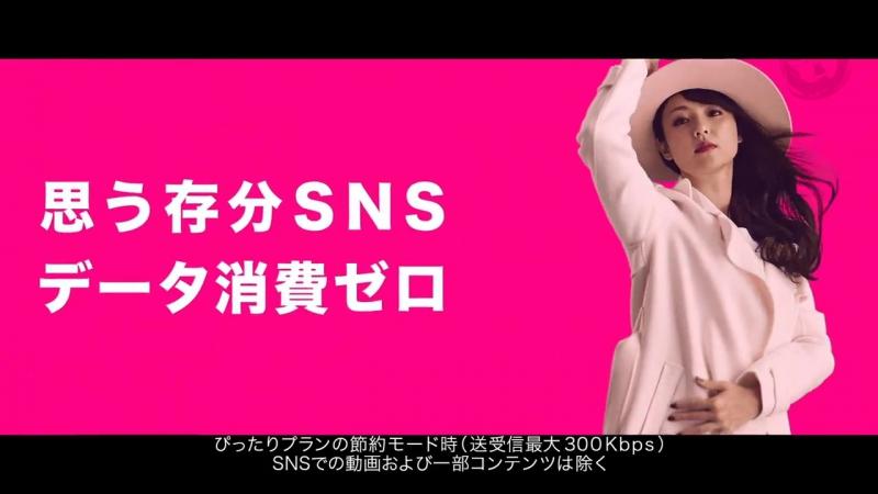 Свежая подборка японской рекламы - VOL. 155